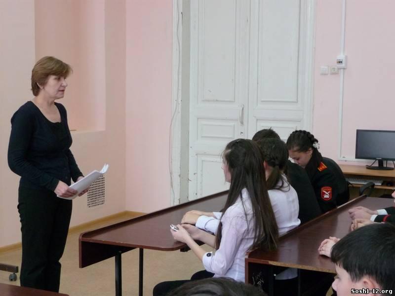 Заседание научного общества учащихся